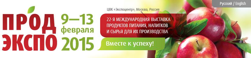 header2015_r_rus