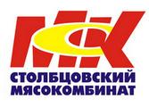 Столбцовский мясоконсервный комбинат